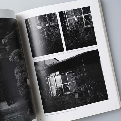 細江英公の写真 1950-2000 / 細江英公(Eikoh Hosoe)