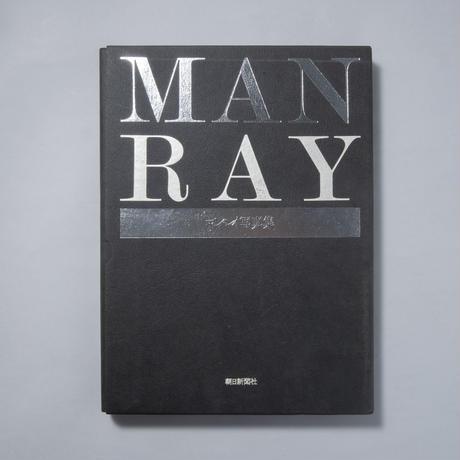 MAN RAY マン・レイ写真集 / Man Ray(マン・レイ)