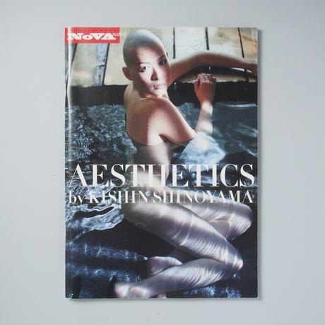 Aesthetics By Kishin Shinoyama / 篠山紀信 ( Kishin Shinoyama )