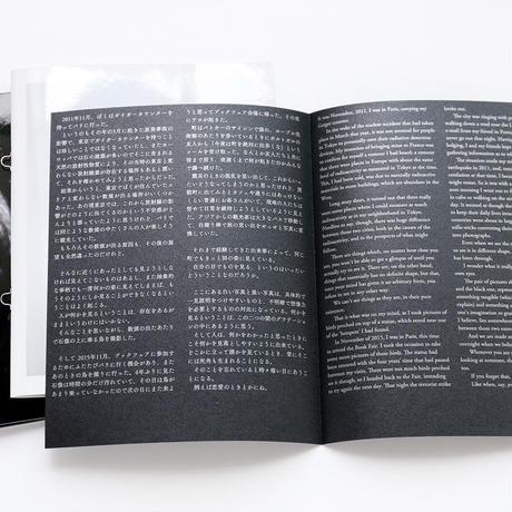 [新刊 / サイン入] BIRDS ONE THE HEADS, Bodies in the dark / 高橋宗正(Munemasa Takahashi)