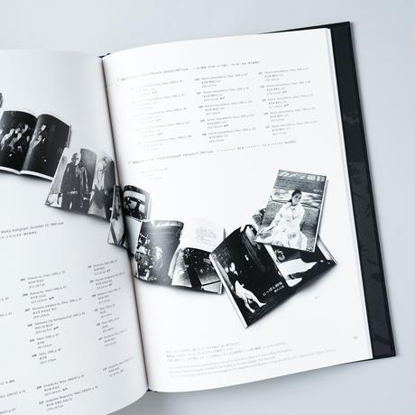 [新刊/NEW] 森山大道写真集成⑤ 1960─1982 東京工芸大学 写大ギャラリー アーカイヴ / 森山大道 (Daido Moriyama)
