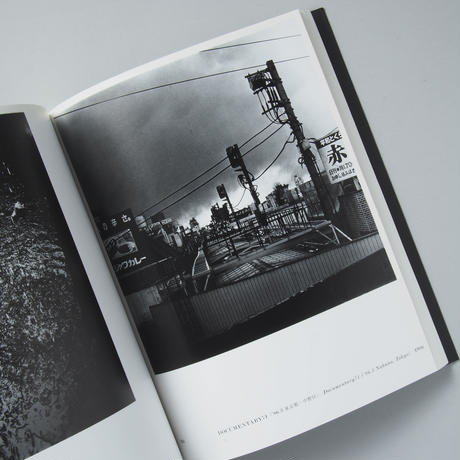 ON THE ROAD オンザロード / 森山大道(Daido Moriyama)