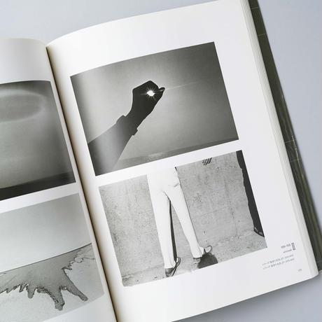 SHOJI UEDA Photographs 1930's-1990's  / 植田正治(Shoji Ueda)