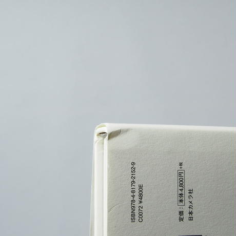 [ サイン入/ Signed ] New Type / 清水哲郎(Tetsuro Shimizu)