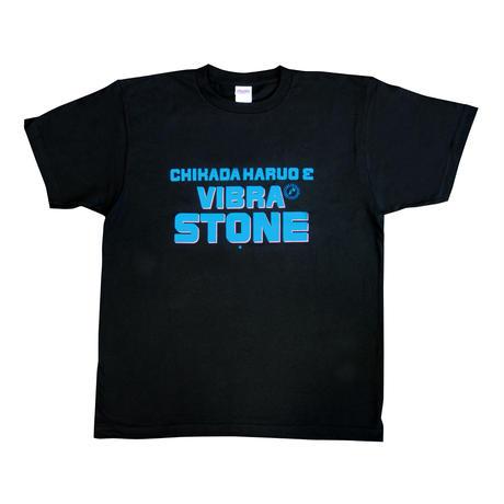 CHIKADA HARUO & VIBRA STONE ロゴ Tシャツ(復刻版)ブラック