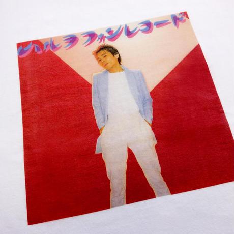 近田春夫&ハルヲフォン 『ハルヲフォンレコード』 Tシャツ