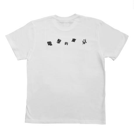 近田春夫&ハルヲフォン 『電撃的東京』 Tシャツ
