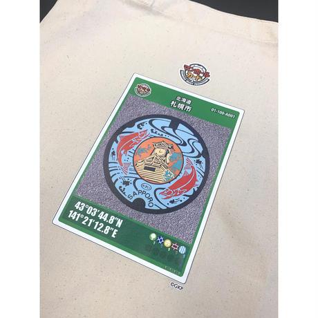 マンホールカード トートバッグ(北海道 札幌市)