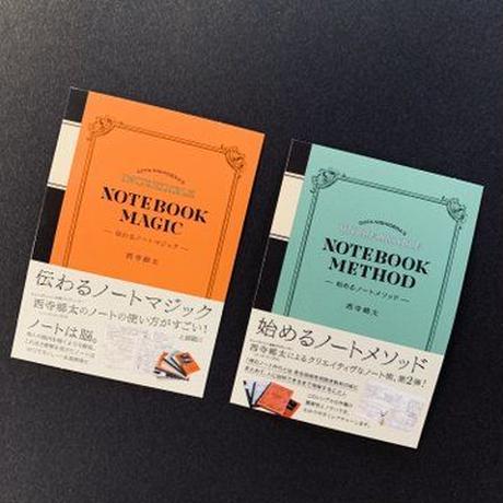 西寺郷太 伝わるノートマジック トートバッグ(ライトグレー)