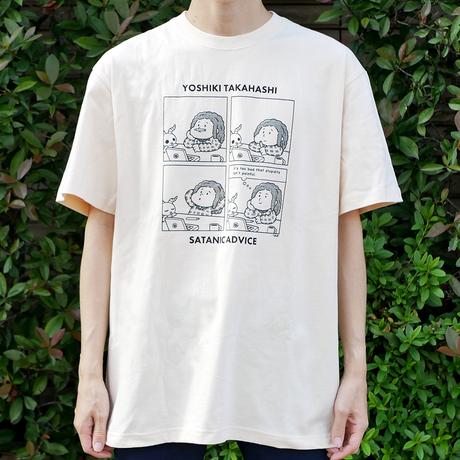 高橋ヨシキのサタニック・アドバイスTシャツ(アイボリー)