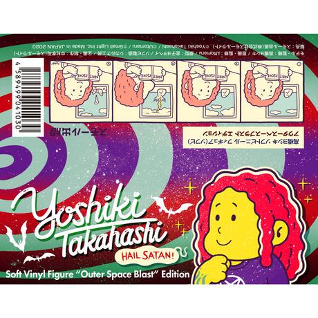 【限定再生産】高橋ヨシキ ソフトビニール フィギュア(ソフビ) アウタースペースブラスト エディション