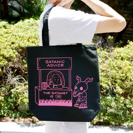 高橋ヨシキのサタニック人生相談トートバッグ