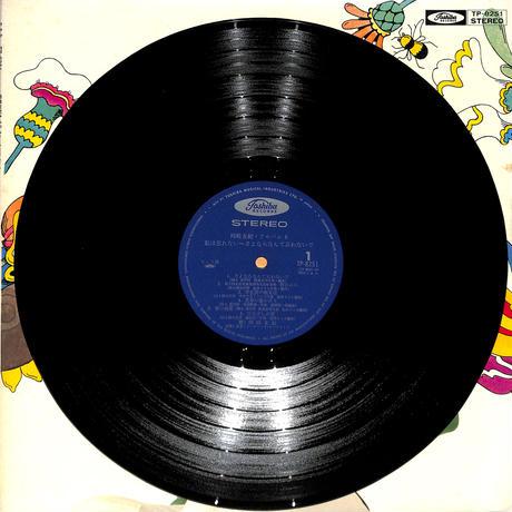岡崎友紀 / ALBUM6(LPレコード)