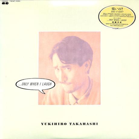 高橋幸宏 / ONLY WHEN I LAUGH(LPレコード)