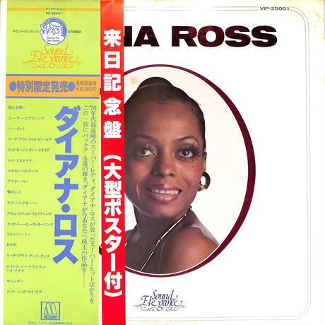 ダイアナ・ロス / DIANA ROSS(LPレコード)