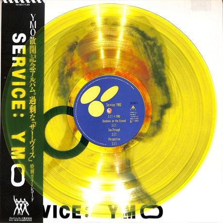 YMO / SERVICE(限定カラーレコード)(LPレコード)