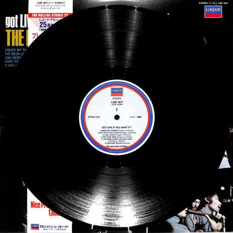 ローリング・ストーンズ THE ROLLING STONES / ガット・ライブ・イフ・ユー・ウォント・イット