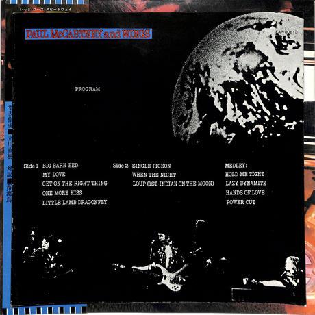 ウイングス / レッド・ローズ・スピードウェイ(LPレコード)