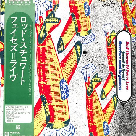 ロッド・スチュワート フェイセズ  / ライヴ(LPレコード)