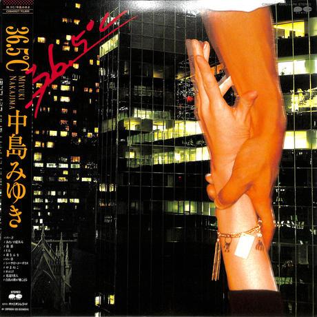 中島みゆき / 36.5℃ (LPレコード)