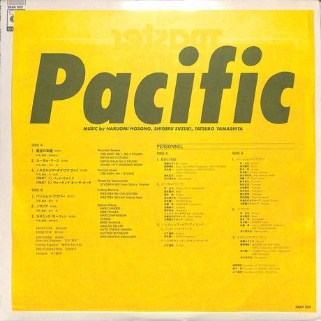 山下達郎 細野晴臣 鈴木茂 / PACIFIC(MASTER SOUND盤)(LPレコード)