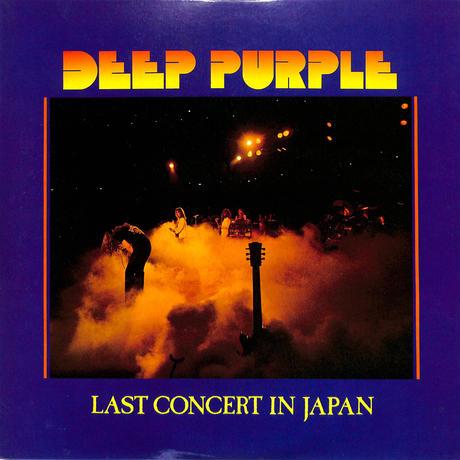 ディープ・パープル / ラスト・コンサート・イン・ジャパン(LPレコード)
