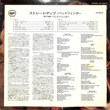 バッドフィンガー / ストレート・アップ(LPレコード)