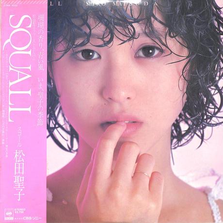 松田聖子 / SQUALL(LPレコード)