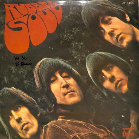 ビートルズ / RUBBER SOUL(赤盤,OP-7450,1800円)(LPレコード)