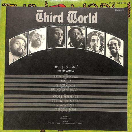 サードワールド / THIRD WORLD(LPレコード)