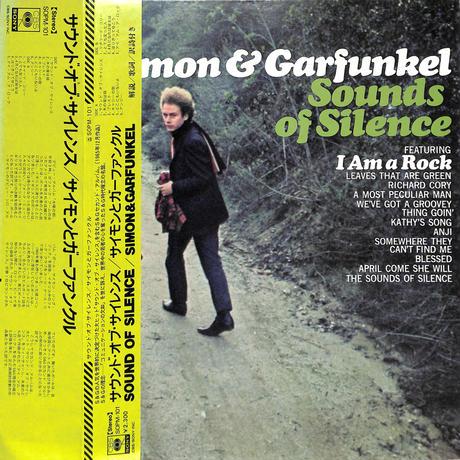 サイモン&ガーファンクル / サウンド・オブ・サイレンス(LPレコード)