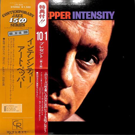 アート・ペッパー / インテンシティー(LPレコード)
