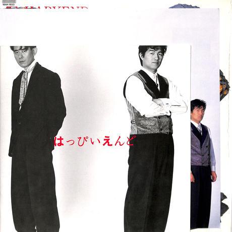 はっぴいえんど / THE HAPPYEND(ブックレット付)(LPレコード)