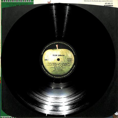 ビートルズ / イエローサブマリン(LPレコード)