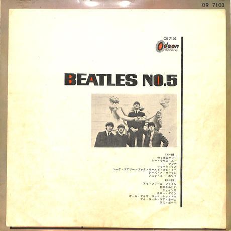 ビートルズ / BEATLES NO.5(赤盤,OR-7103)(LPレコード)
