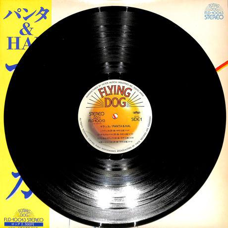 パンタ&HAL / マラッカ(LPレコード)