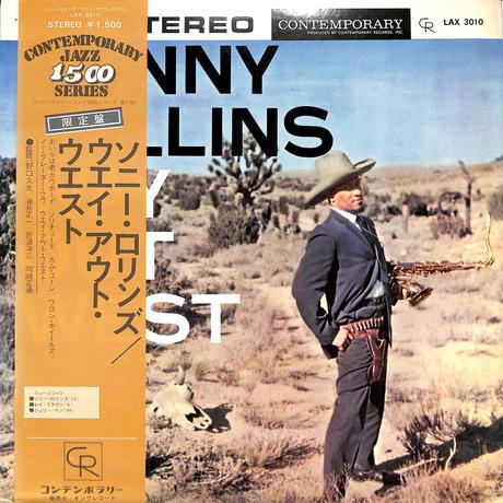 ソニー・ロリンズ SONNY ROLLINS / ウェイ・アウト・ウエスト(LPレコード)