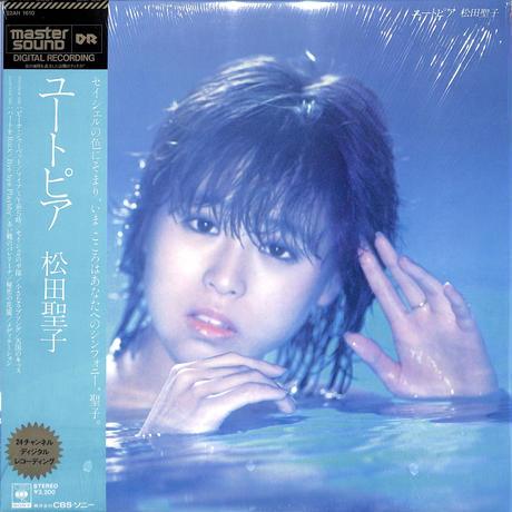 松田聖子 / ユートピア(高音質MASTER SOUND盤)(LPレコード)