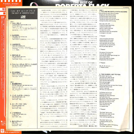 ロバータ・フラック Roberta Flack / ベスト・オブ