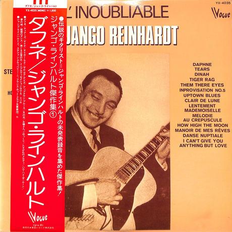 ジャンゴ・ラインハルト Django Reinhardt / ダフネ