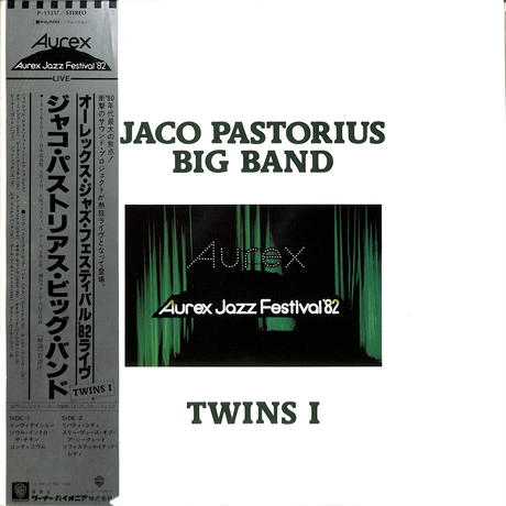ジャコ・パストリアス / ビッグバンド(LPレコード)