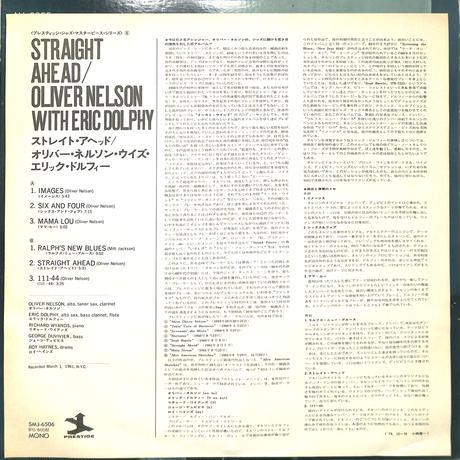 オリヴァー・ネルソン エリック・ドルフィー / ストレイト・アヘッド(白ラベル)(LPレコード)