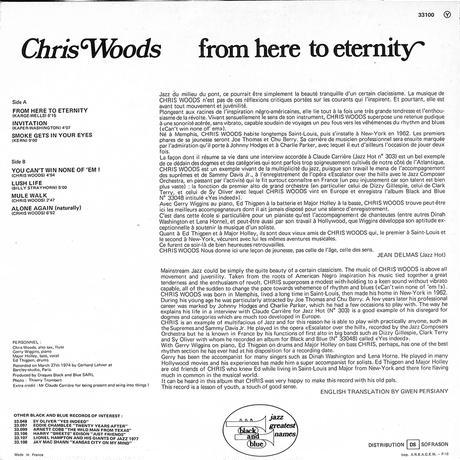 クリスウッズ / From Here To Eternity(FRANCE Black And Blue,33100)(LPレコード)