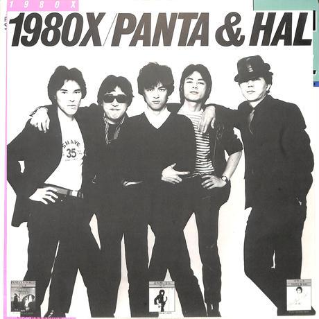 パンタ&HAL / 1980X(LPレコード)