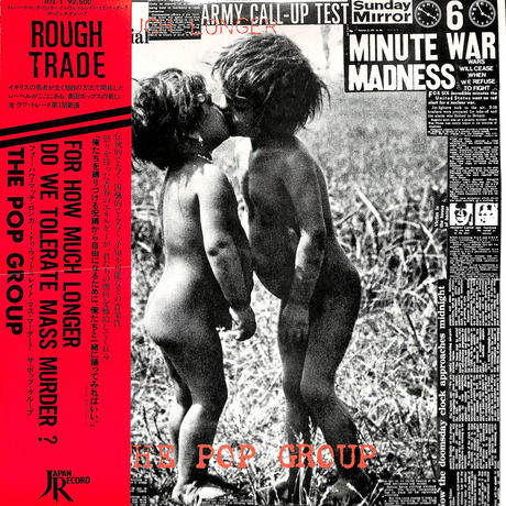 ポップ・グループ / For How Much Longer Do We Tolerate Mass Murder?