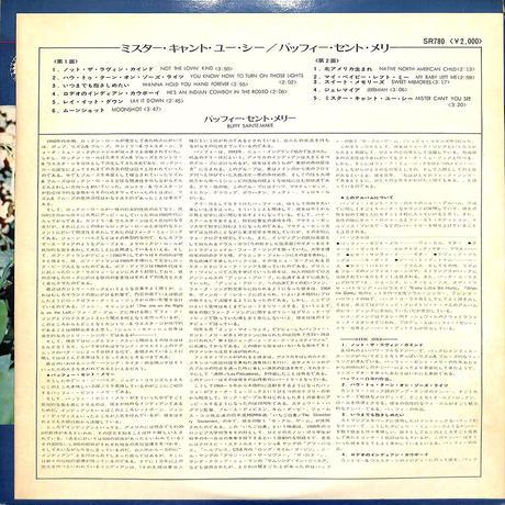 バッフィー・セント・メリー / ミスター・キャント・ユー・シー(LPレコード)