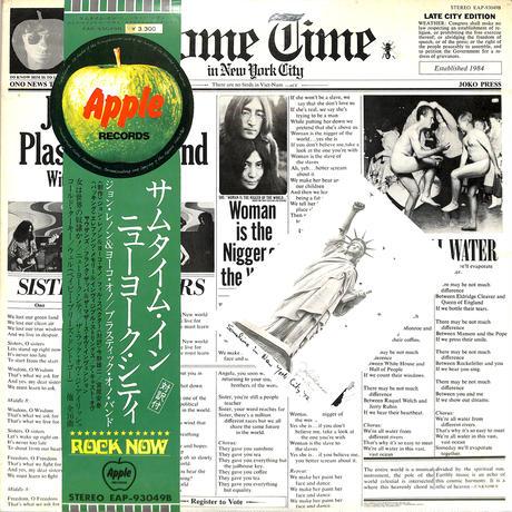 プラスティック・オノ・バンド / サムタイム・イン・ニューヨーク・シティ(LPレコード)