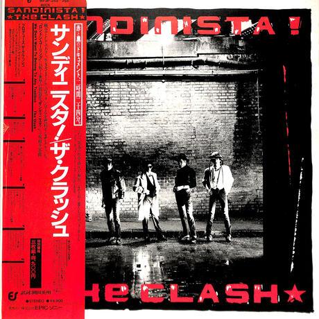 ザ・クラッシュ / サンディニスタ!(LPレコード)