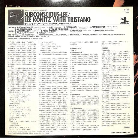 リー・コニッツ / サブコンシャス・リー(LPレコード)