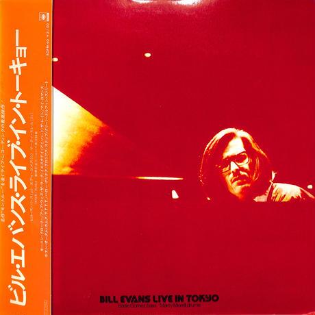 ビル・エバンス BILL EVANS / イン・トウキョー